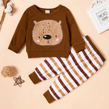 Baby Boy Bear Baby's Sets