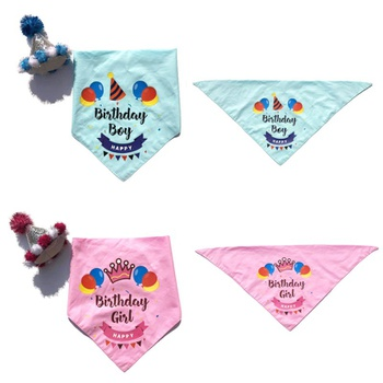 Dog Birthday Bandana Scarfs with Cute Doggie Birthday Party Hat
