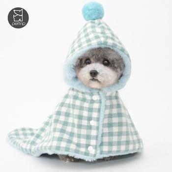 Pet Blanket with Hood