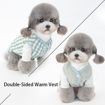 Pet Double-Sided Warm Vest
