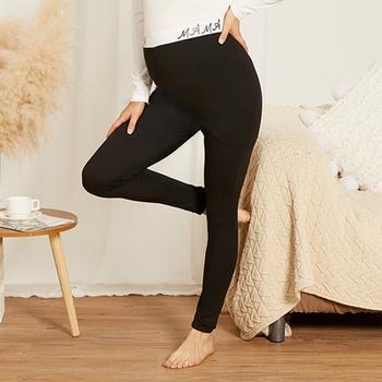 Maternity casual Color Block Positioning print Black leggings