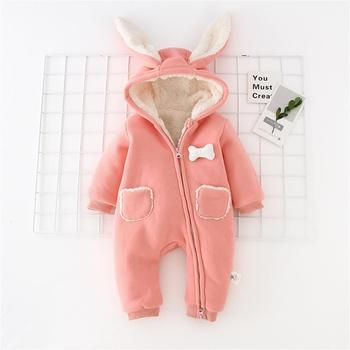 535f0d3b267 Warm Plush Lining Bunny Ears Hooded Jumpsuit