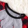 Family MERRY CHRISTMAS Deer Matching Pajamas Set