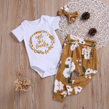 Isn't She Lovely Floral Set