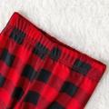 Bear and Plaid Family Pajamas Sets