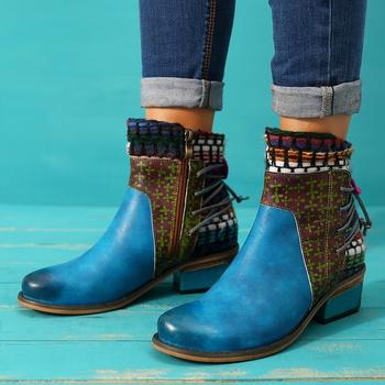 Vintage Ethnic Design Zipper Contrast Ankle Boots