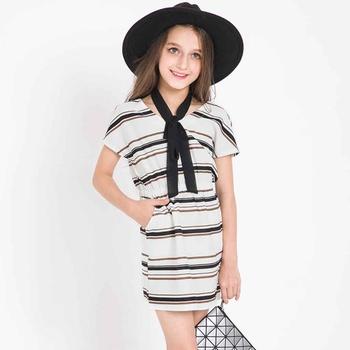 Sassy Striped Short-sleeve Dress in White