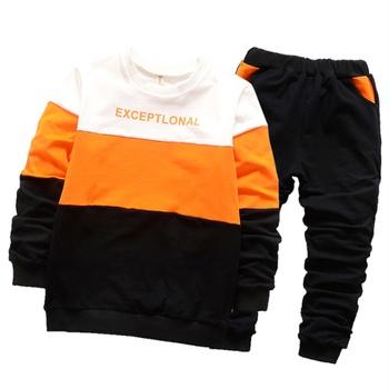 Trendy Boys Letter Printed Sweatshirt and Pants Set for Kid
