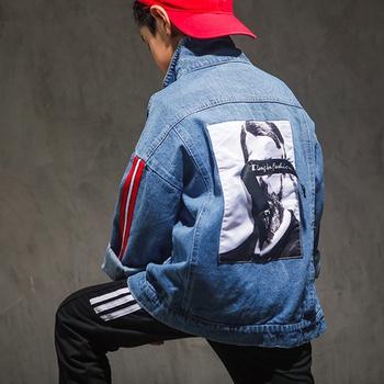 Boys Pattern Design Denim Jacket