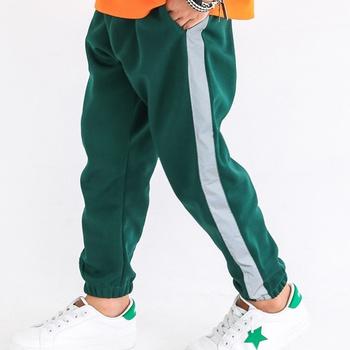 Trendy Fluorescent Stripe Design Pants