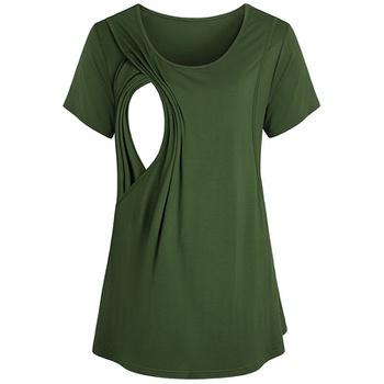 aea0a10f9ca Pretty Short-sleeve Nursing Tee