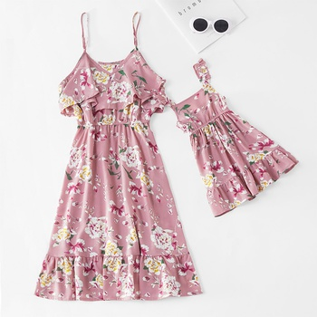 b24625ac7 Mommy and Me Dresses | PatPat | Free Shipping