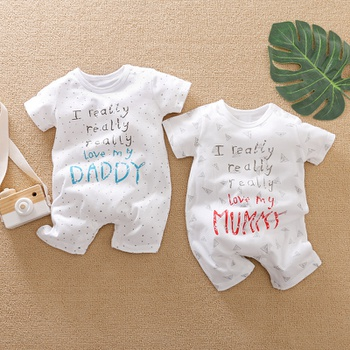 Baby Boy / Girl I LOVE MY DADDY MUMMY Romper