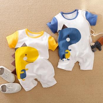 Baby Dinosaur Print Bodysuits