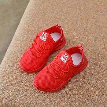 Trendy Letter Print Label Decor Mesh Sneakers