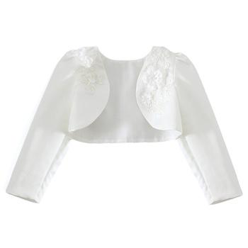 832702758 Kids Girl Jackets Coats