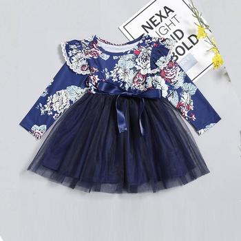 Pretty Sister Flower Allover Flounced Design Tulle Splice Dress