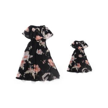 4777b2856df Elegant Off Shoulder Floral Dress for Mom and Me