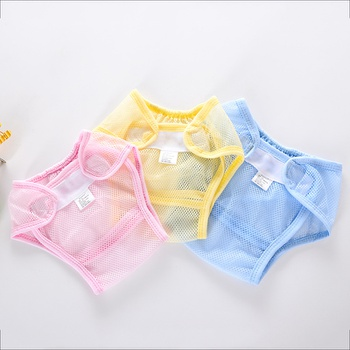 Breathable Adjustable Mesh Cloth Diaper