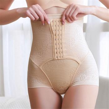 Seamless Postpartum High Waist Underwear