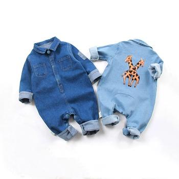 Baby Boy / Girl Casual Giraffe Print Denim Bodysuit (The Deep One No Giraffe Print!)