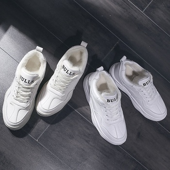 Casual Lace-up Plush Sneakers