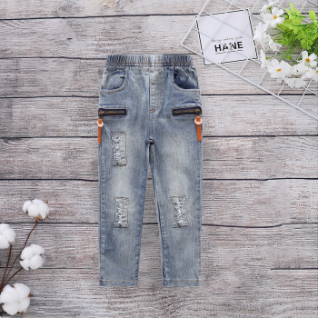 Cool Street Style Rip Jeans for Boys