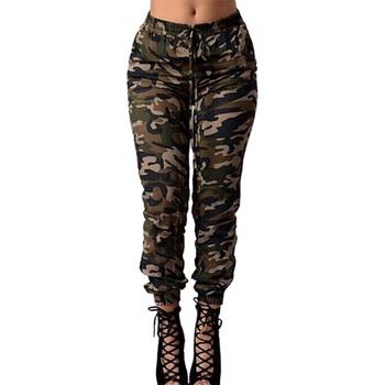 Trendy Women's Camo High Waist Pants