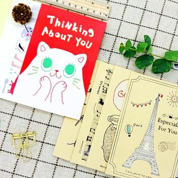 Stylish Gold Blocking Stationery and Envelop Card Set