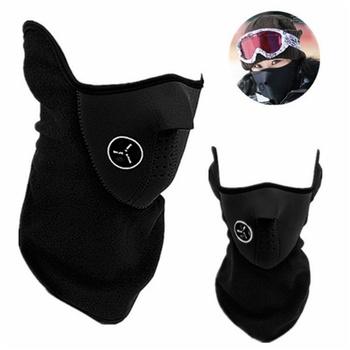 Ergonomic Warm Breathable Wind-Resistant Earmuff Mask