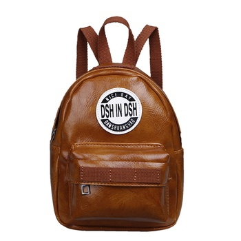 Causal Letter Applique Design Backpack