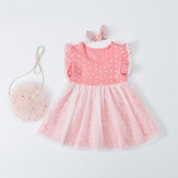 Baby/ Toddler Girl's Stars Print Tulle Dress