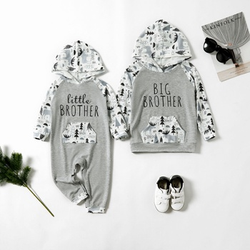 Mosaic Graphic Animal Pattern Winter Brother Sets