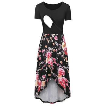 Stylish Floral Print Short-sleeve Nursing Dress