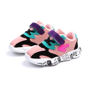 Trendy Color Blocked Sneaker for Toddler and Kid
