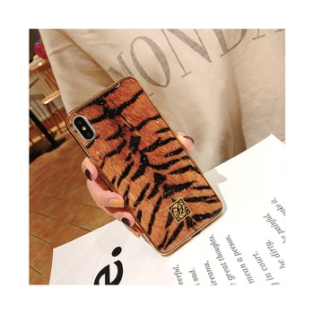 Stylish Tiger Pattern Phone Case for iPhone and Samsung