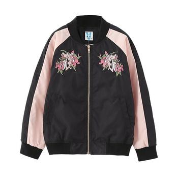 e92e4fe82 Kids Girl Jackets Coats