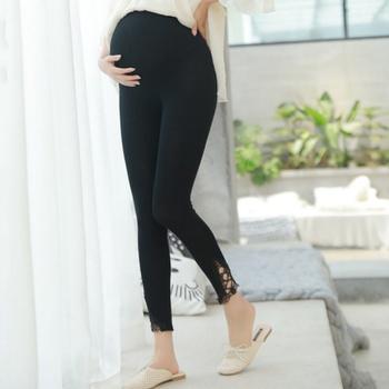 Maternity Sweet Plain leggings