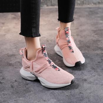 e38baa67bb718 ريشة الحبيبات أحذية رياضية مختصرة