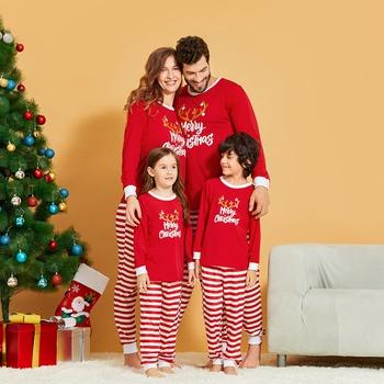 Mosaic Family Matching Antler Print Striped Pajamas Sets (Flame Resistant)