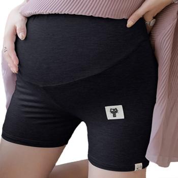 Maternity casual Plain leggings