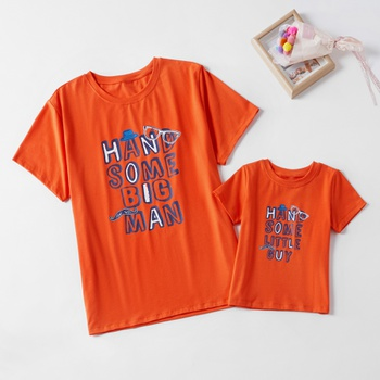 """""""HANDSOME"""" Letter Print T-shirts for Daddy and Me"""