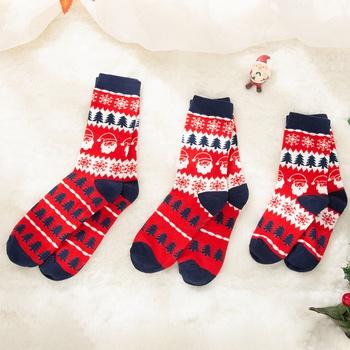 Christmas Tree Pattern Print Socks for Family