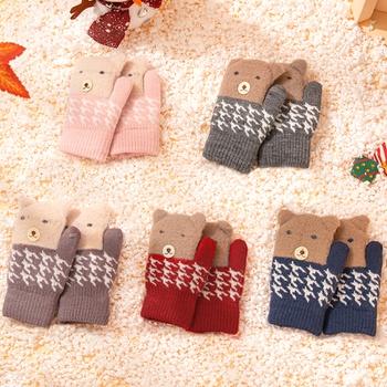 Toddler Cute Bear Knitted Gloves