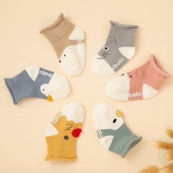 Baby / Toddler Cartoon Middle Socks
