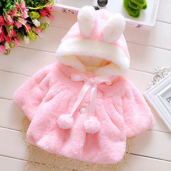 Baby / Toddler Adorable Rabbit Ear Decor Pompon Solid Hooded Coat