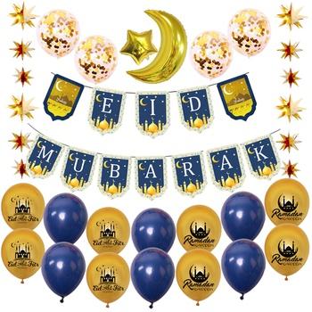 Happiness Ramadan Mubarak Bunting Banner&Balloon Party Decorations