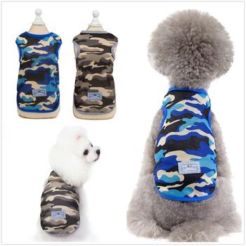 Pet Camouflage Vest