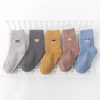 5-pack Baby / Toddler / Kid Striped Socks