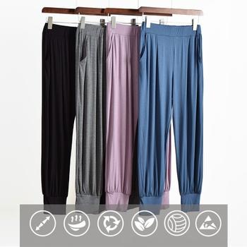 Pretty Solid Modal Loose Pants Loungewear